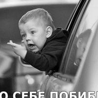 Игорь Бреусов, 2 апреля , Ульяновск, id61098777