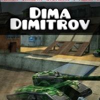 Dima Dimitrov