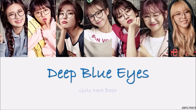GIRLS NEXT DOOR(IDOT) DEEP BLUE EYES {color-coded lyrics}
