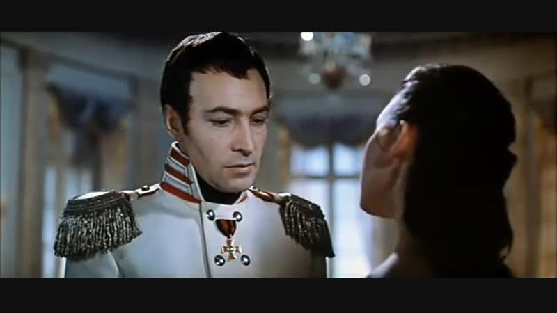 из к/ф Война и Мир ( 1965-1967 реж. Сергей Бондарчук )- Андрей и Наташа