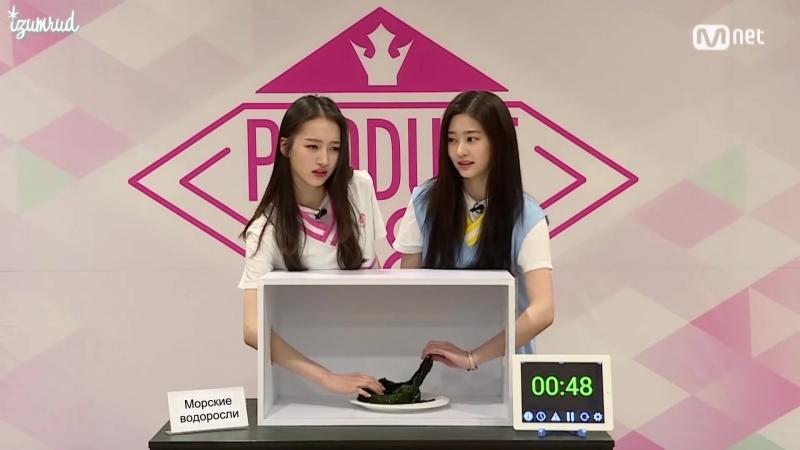 Ким Минсо vs Ким Минджу HIDDEN BOX