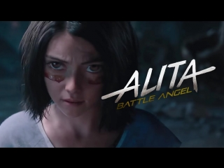 New Divide Feat. Avery _ Alita- Battle Angel - Official Trailer 2 Song_HD.mp4