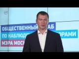 Михаил Дегтярёв_Наша задача предусмотреть все варианты исхода голосования на выборах Мэра Москвы