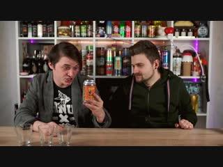 Брандт Live Пиво с острым перцем чили и манго / Дикий крафт / Спорим не пробовал