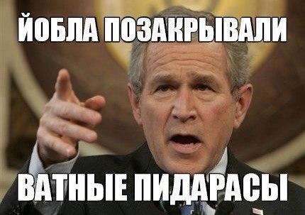 Россия не может ветировать присоединение Украины к Альянсу, - Генсек НАТО - Цензор.НЕТ 9502