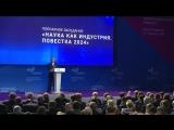 Владимир Владимирович Путин ?? принял участие в Международном форуме «Технопром-2018»