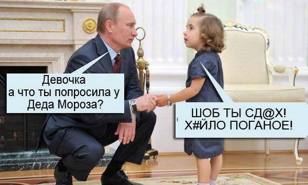 Россия собирается восстановить авиасообщение с Египтом - Цензор.НЕТ 4270