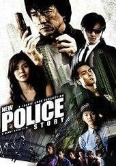 New Police Story (Xin jing cha gu shi)<br><span class='font12 dBlock'><i>(New Police Story)</i></span>