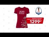 Футболка из коллекции 2018 FIFA World Cup Russia™