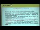 Vídeo 07 CONSTITUCIONAL Correção de Questões de NACIONALIDADE de Varias Bancas Examinadoras