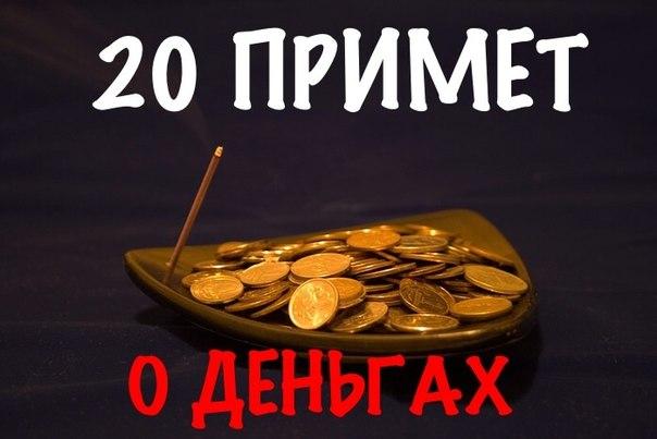 Фото №354091699 со страницы Жени Романовой
