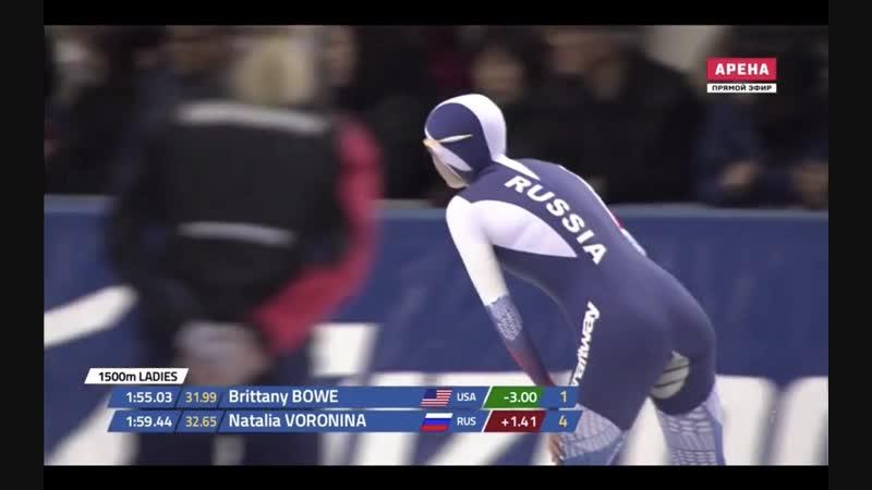 Наталья Воронина 1500м - 1.59.44