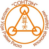 Логотип Усуи Рэйки Риохо японской традиции (Н. Новгород)