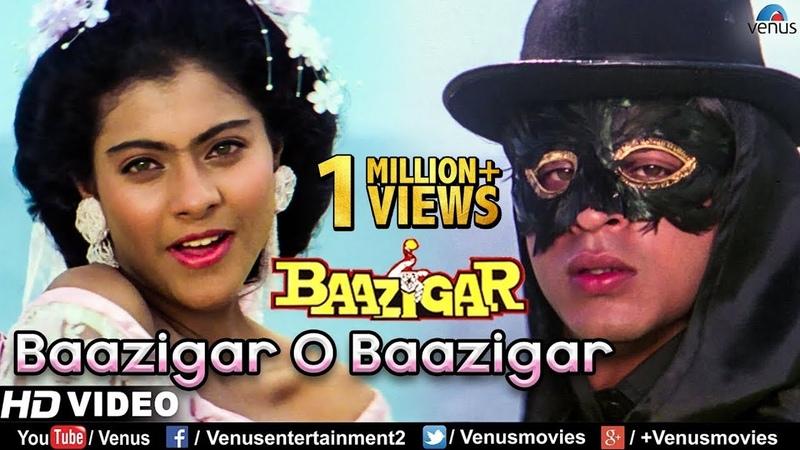 Baazigar O Baazigar-HD VIDEO SONG | Shahrukh Khan Kajol | Baazigar | 90's Superhit Hindi Love Song