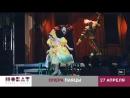 27 апреля премьера в НОВАТе опера Паяцы