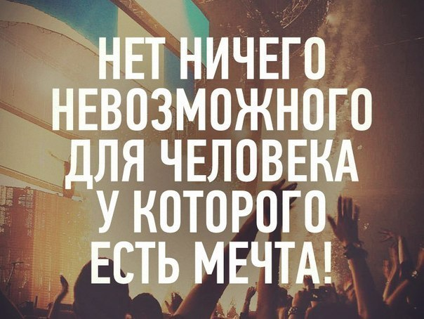 http://cs425117.vk.me/v425117560/5360/v1Rho7Ex2Vc.jpg