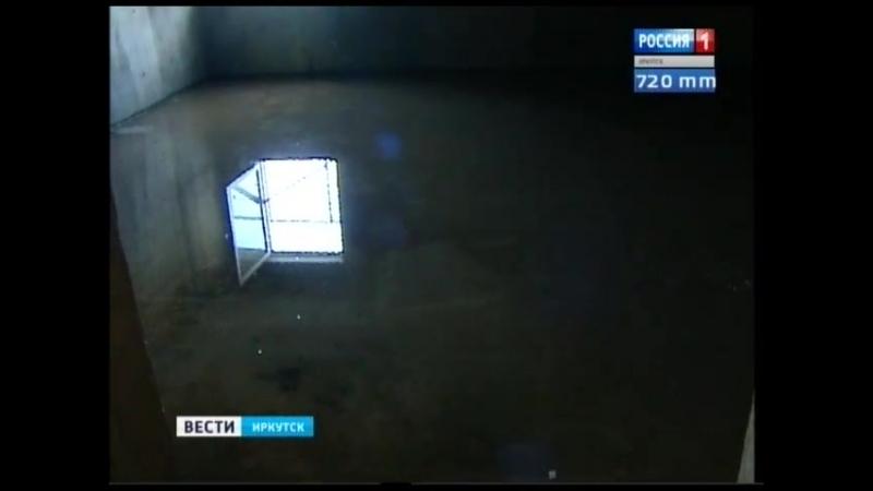 В доме для переселенцев из ветхого жилья и сирот в Шелехове пошли трещины