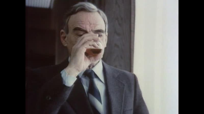 ТАСС уполномочен заявить. 6 серия. 1984.