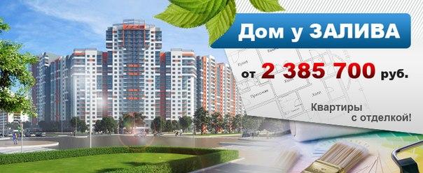 www.avrorandv.ru/?o=71