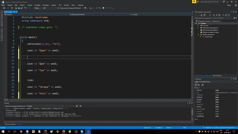 [SimpleCode] Оператор перехода goto. Когда код становится непонятен даже создателю. Урок 22.
