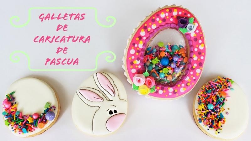 Galletas De Caricatura De Pascua Con Sprinkles