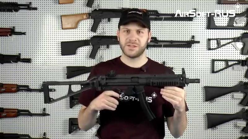 Пистолет - пулемет MP5 с Tactical Rail System на цевье