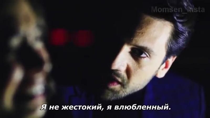 Kara Sevda -Emir - Черная любовь -Эмир.mp4