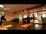 Йога для начинающих с Екатериной Андросовой