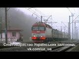 ЭП10-005 с поездом 60 София - Москва