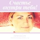 Наталья Фатеева фото #45