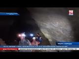 Самую большую в предгорном Крыму карстовую пещеру обнаружили строители трассы «Таврида»