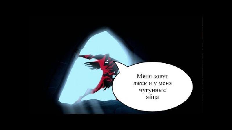 Без Спойлеров: (Мнения о 5 сезоне Самурая Джека)