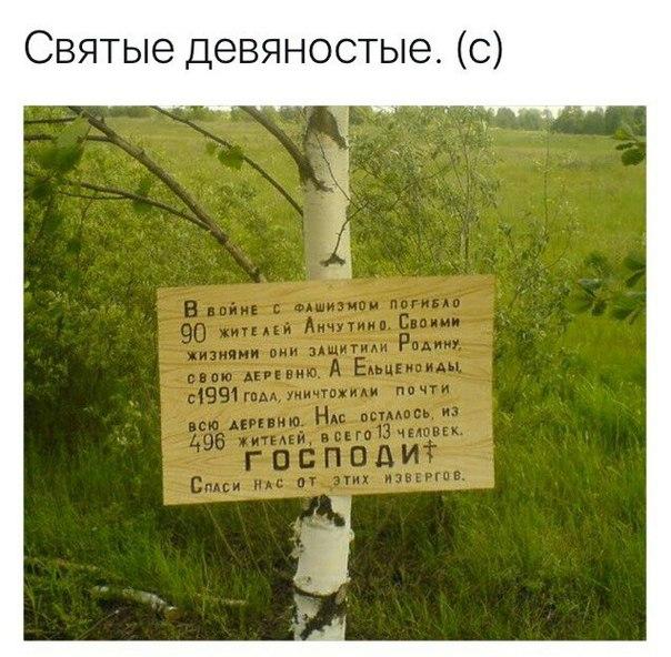 https://pp.userapi.com/c543108/v543108827/241c6/EyDu-uZVa2k.jpg
