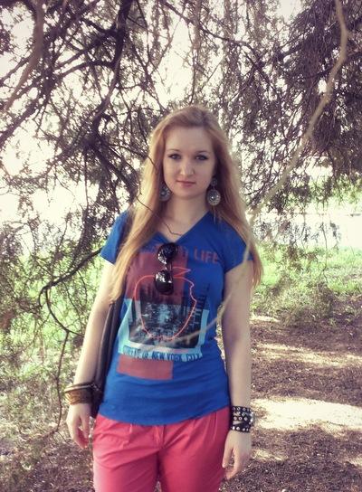 Aline Alex, 23 марта , Днепропетровск, id126253233