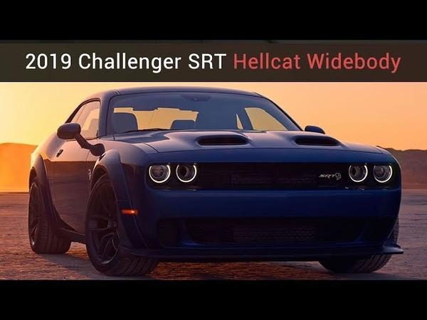 2019 Challenger SRT Hellcat Widebody - выкован громом!