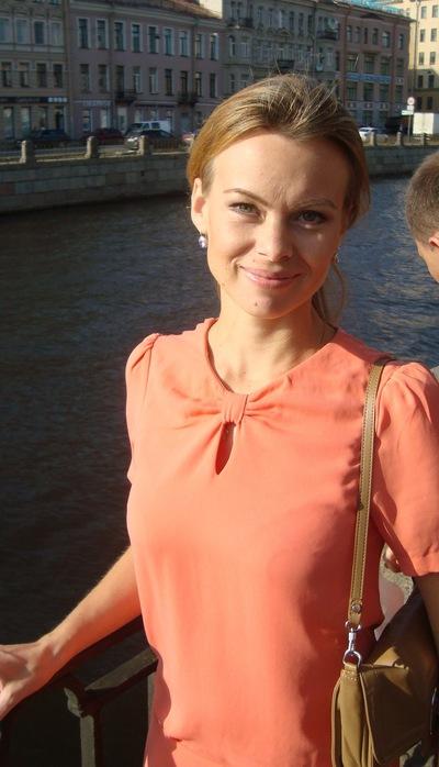 Татьяна Рарог, 20 мая , Санкт-Петербург, id971898
