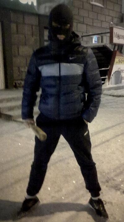 Menasis Heyat, 26 февраля , Красноярск, id201538514