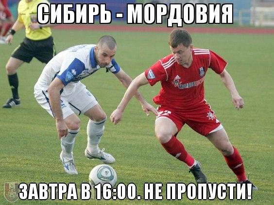 немного о футболе и о спорте в Мордовии (продолжение 2) - Страница 6 TNmUJ4agtBA