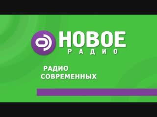 Эксперт в современных хитах - Октябрь № 2