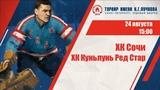 Турнир имени Н.Г. Пучкова-2018: