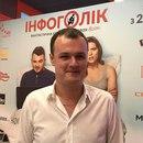 Александр Дашкевич фото #10
