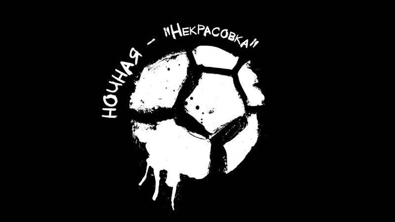 FC Mors НК Юнайтед