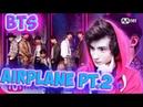 BTS (방탄소년단) - Airplane pt.2 @BTS COMEBACK SHOW Реакция │BTS (k-pop) │ Реакция на BTS Airplane pt.2