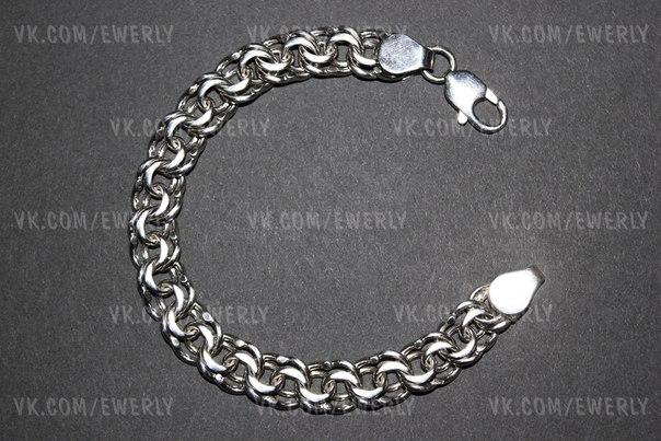 Браслет серебряный бисмарк фото