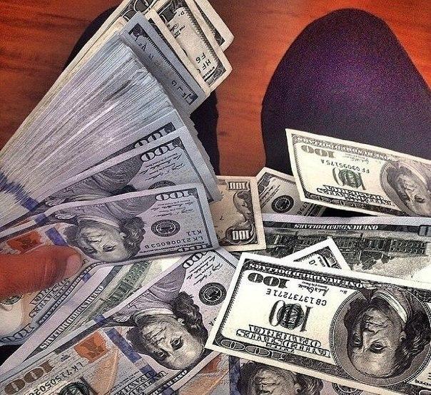 Хочешь иметь столько денег, чтобы хватало тебе и твоей семье — работай