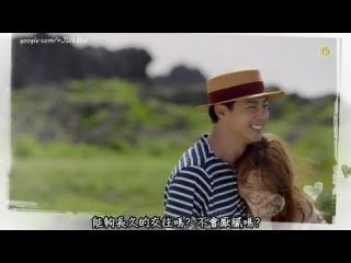 [中字]《沒關係, 是愛情啊》第8集_預告 괜찮아 사랑이야 8회 예고