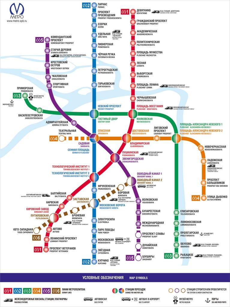 Карта метро санкт-петербурга новые станции 2017 схема