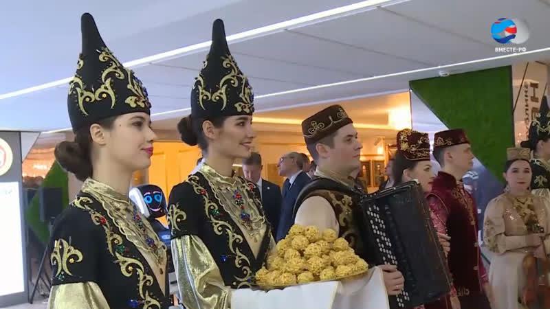 Татарстан угостил сенаторов чак-чаком