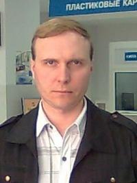 Павел Стыцюк, Иркутск, id229166221