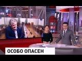 Вечерние новости. «Сейчас» «Пятый канал» (02.07.2014)